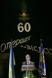 Президент узяв участь у вечорі-реквіємі з нагоди 60-х роковин акції «Вісла»