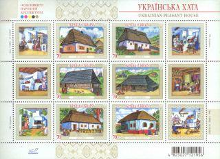 Лемківська хата на поштових марках України