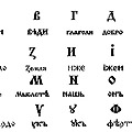 Гуцульский діалект
