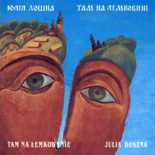 Юлія Дошна ( JULIA DOSZNA )