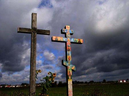 Доля Українського заграниччя: Берестейщина та Підляшшя