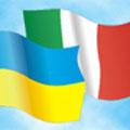 І Конкурс української книги в Італії