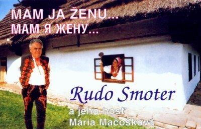 Словацький соловей і українська пісня