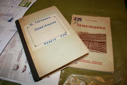 Служба розвідки передала в музей унікальний рукопис