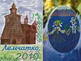 Лемчатко 2010 - додаток до Лемківського календаря