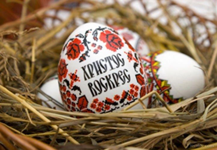 Zak NEWS щиро вітає читатів з найсвітлішим весняним святом - Великоднем!
