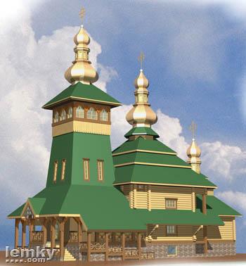 Збудуймо Лемківський Храм Любові і Єднання