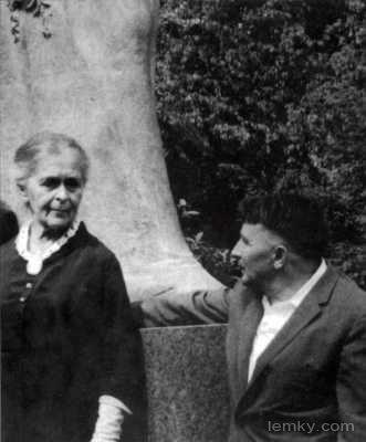 Виставка до 100-річчя від дня народження Михайла Черешньовського